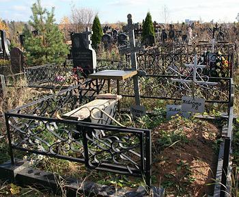 Самое дорогое надгробие Мемориальный комплекс с арками и колонной Ессентуки