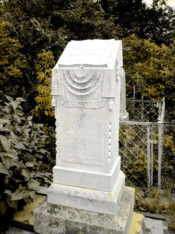 памятники из гранита карелия тюмень