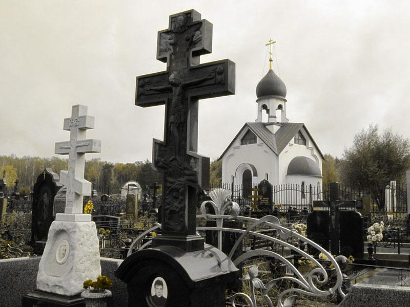 Надгробие в форме православного креста Эконом памятник Купола Назрань