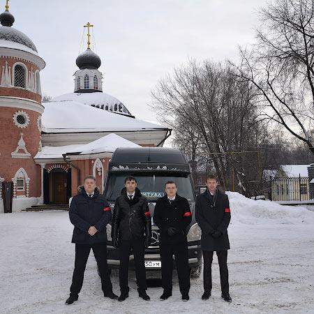 работа мфц в москве в январе 2017