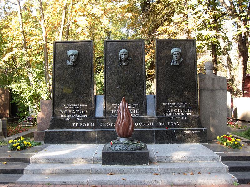 Фото памятников на новодевичьем кладбище 8 мая памятники из гранита на кладбище ч  войны