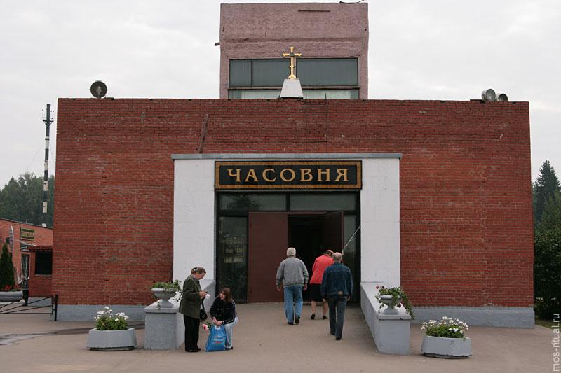 Памятники в новосибирске с фото перепечинское купить памятник габбродиабазный