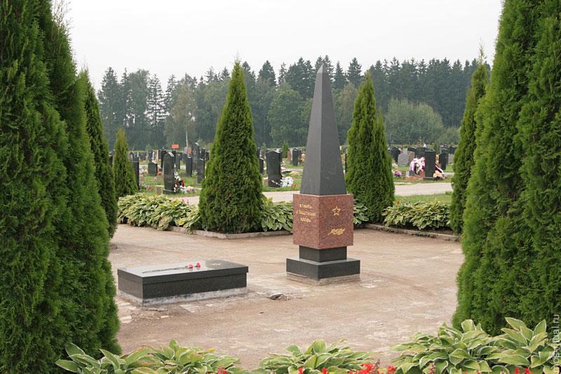 Памятники в новосибирске с фото перепечинское купить памятник нижний новгород  минино