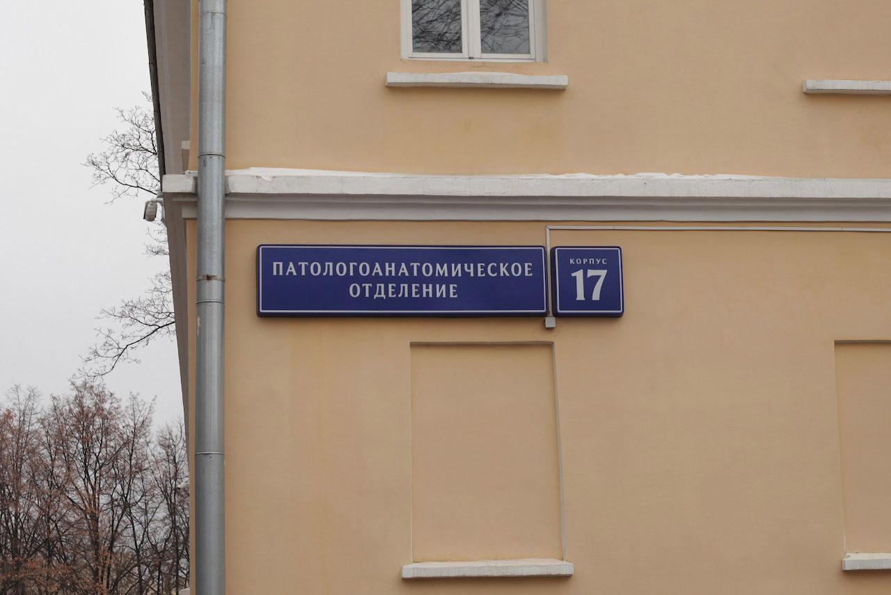 3 поликлиника ставрополь официальный сайт регистратура