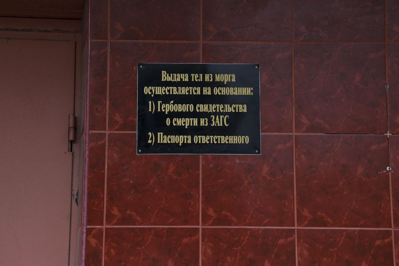 городская юридическая консультация в москве