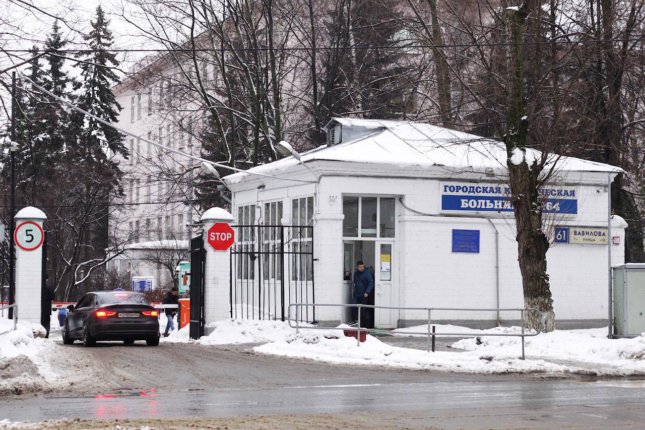 Адрес больницы 67 города москва