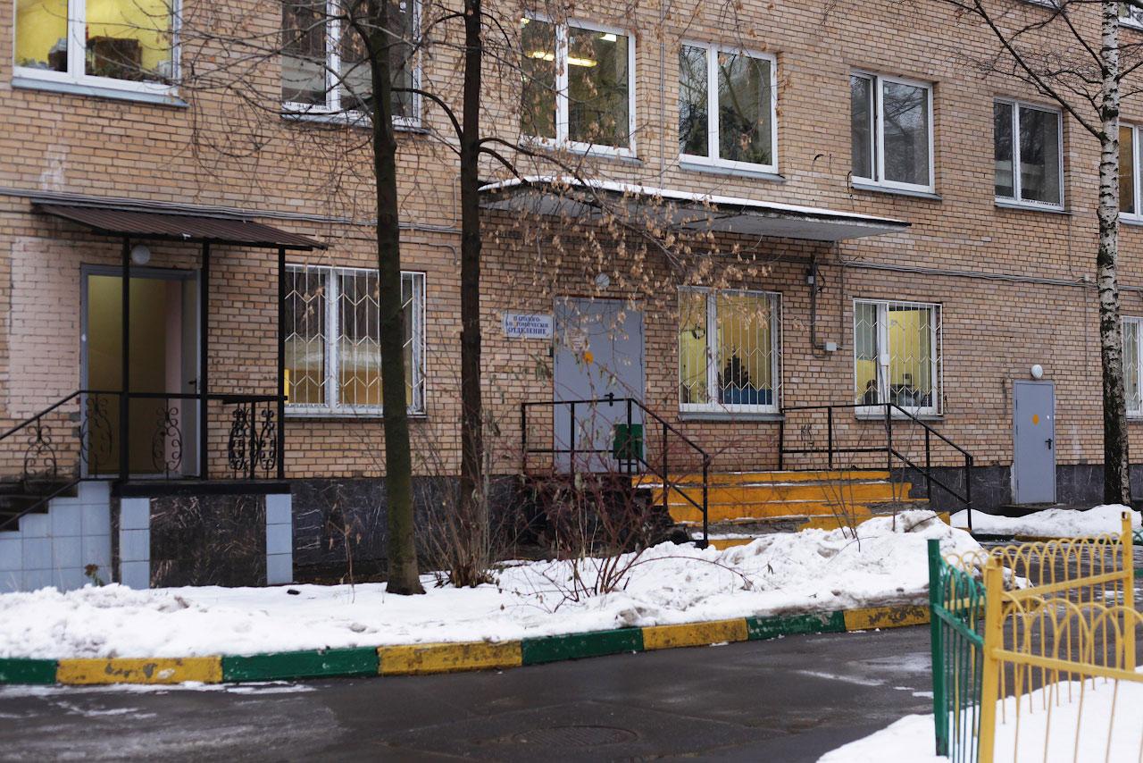 Бурашево психиатрическая больница тверь официальный сайт