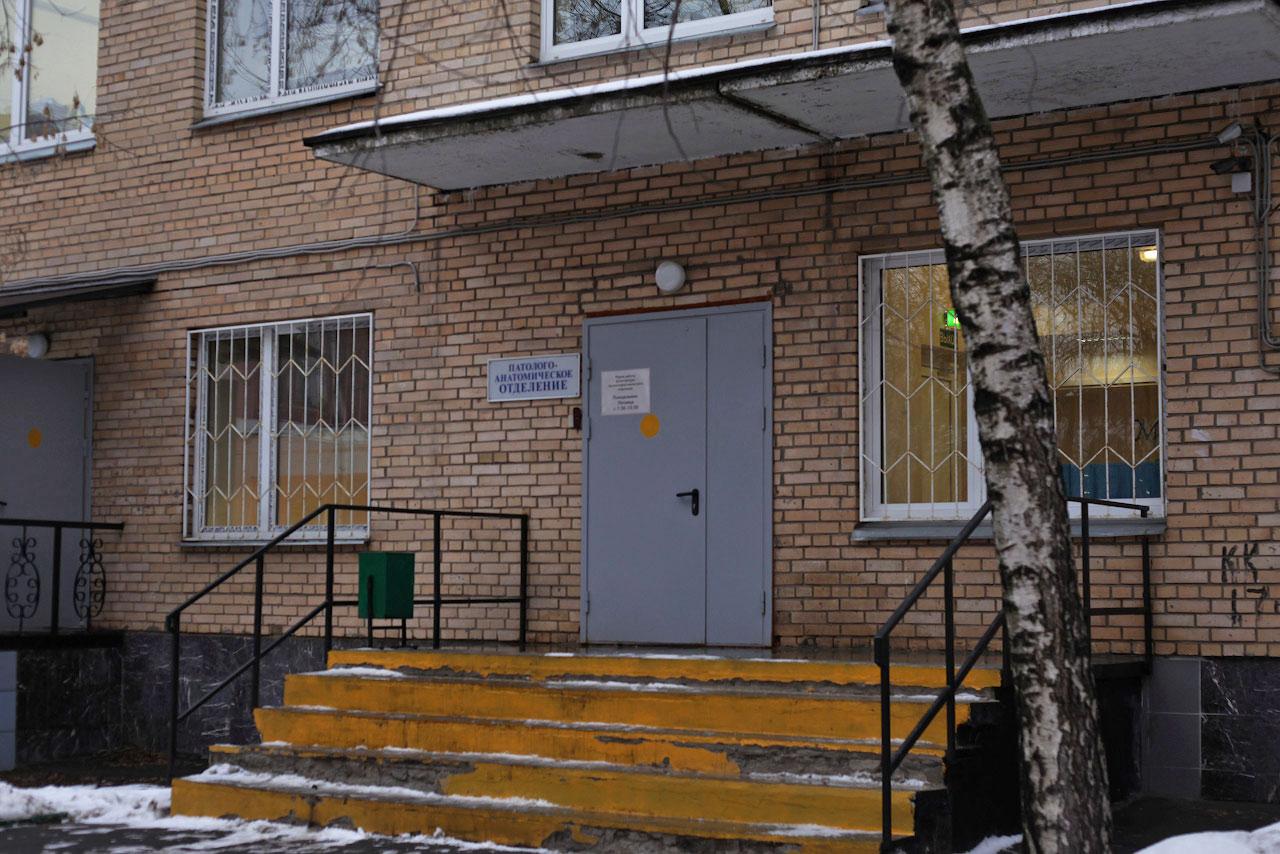 1 я городская клиническая больница архангельск