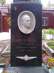 Кенотаф репрессированного генерала Е. С. Птухина на Новодевичьем кладбище