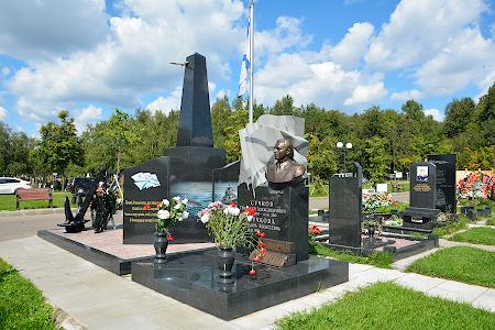 Организация военных похорон в Москве