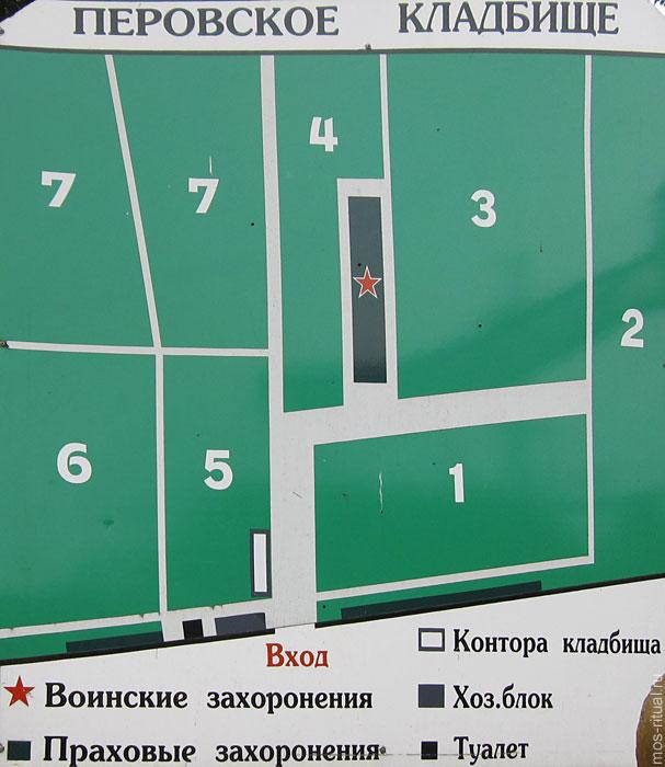 юридическая консультация метро новогиреево
