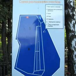 Схема Алтуфьевского кладбища