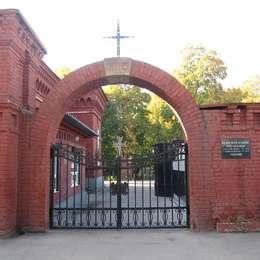 Вход на Армянское кладбище