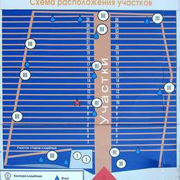 Схема Бабушкинского кладбища