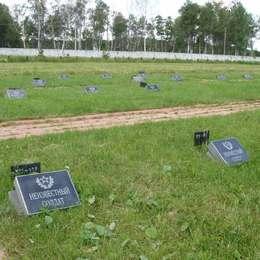 Захоронения неизвестных солдат, Богородское кладбище