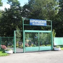 Вход на Богородское кладбище
