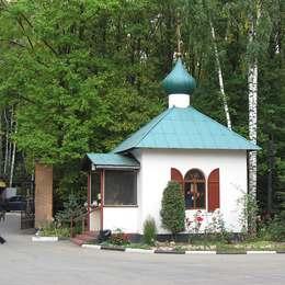 Часовня на территории Бутовского кладбища