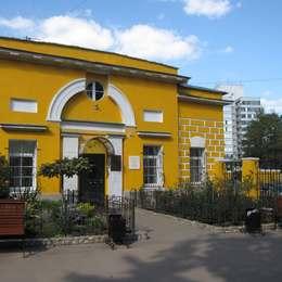 Администрация, Даниловское кладбище