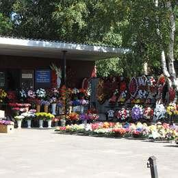 Продажа венков и букетов, Долгопрудненское кладбище