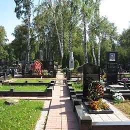 Долгопрудненское кладбище