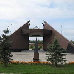 Военно-мемориальный Некрополь Домодедовского кладбища