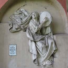 Горельеф с храма Христа в Москве