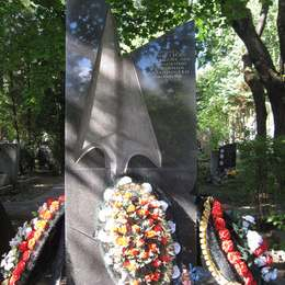 Донское кладбище, памятник экипажу ИЛ-62, 13.10.1972