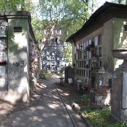 Колумбарий, Донское кладбище