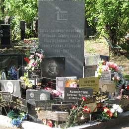 Памятник жертвам политических репрессий, Донское кладбище