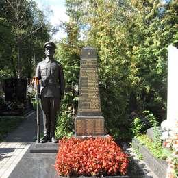 Памятник бойцам и командирам полка УКМК, Донское кладбище
