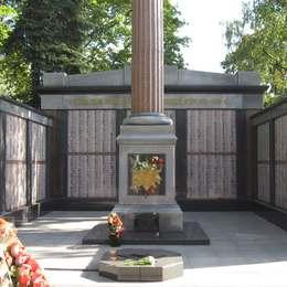 Памятник погибшим в ВОВ, Донское кладбище