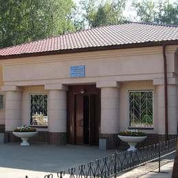 Администрация Головинского кладбища