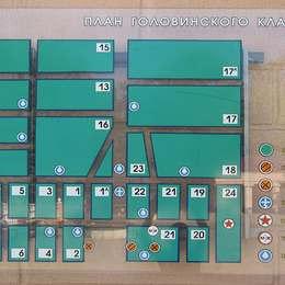 Схема Головинского кладбища