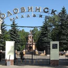 Вход на Головинское кладбище