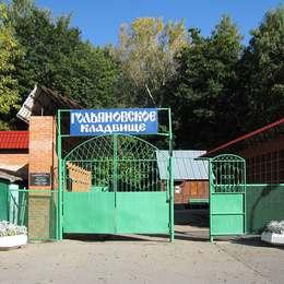 Вход на Гольяновское кладбище