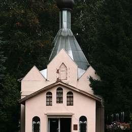 Часовня, Химкинское кладбище