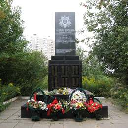 Памятник воинам ВОВ, Качаловское кладбище