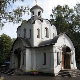 Храм, Котляковское кладбище