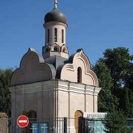 Вход на Лианозовское кладбище