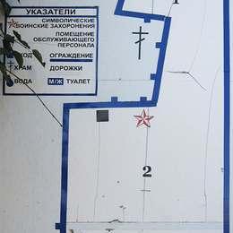 Схема Медведковского кладбища