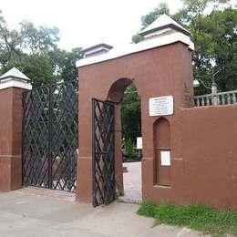 Вход на Миусское кладбище
