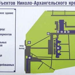 Схема Николо-Архангельского крематория