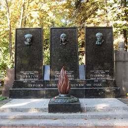 Памятник героям обороны Москвы 1941 года
