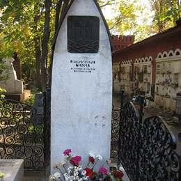 Могила Антона Чехова