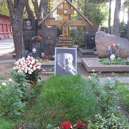 Могила Игоря Моисеева