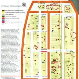 План Новодевичьего кладбища