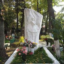 Могила Галины Улановой