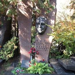 Могила Михаила Янгеля