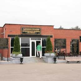 Администрация Перепечинского кладбища
