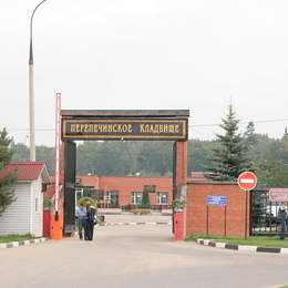 Вход на Перепечинское кладбище